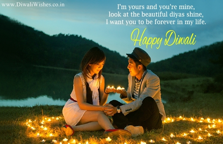 Romantic Happy Diwali Wishes For Lover 2018 | Cute Love Sms for GF BF
