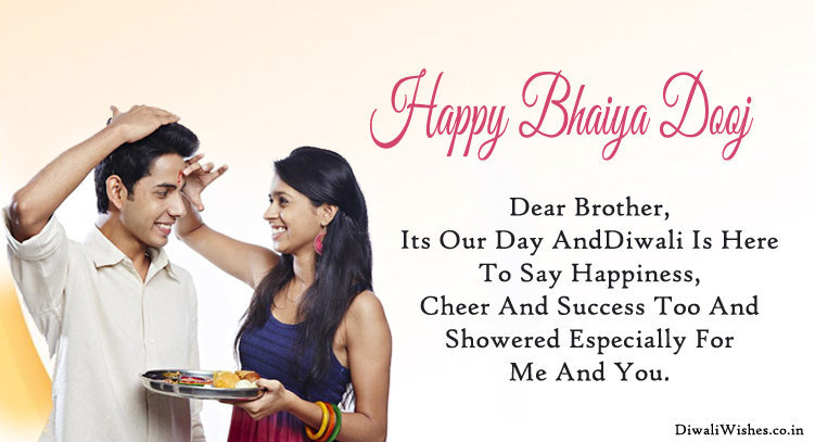 Happy Bhai Dooj Wishes for Brither and Sister