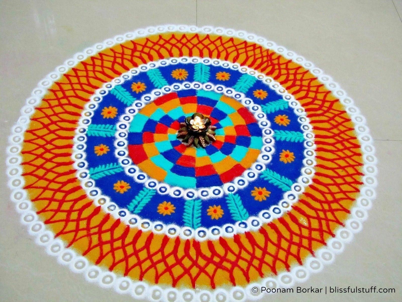 Beautiful Rangoli Designs For Diwali 2016