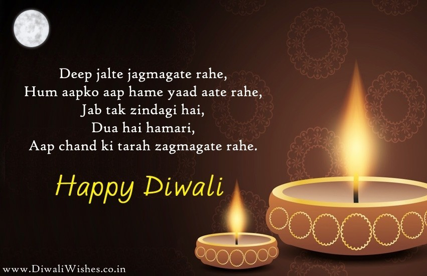 Deepavali Wishes in Hindi