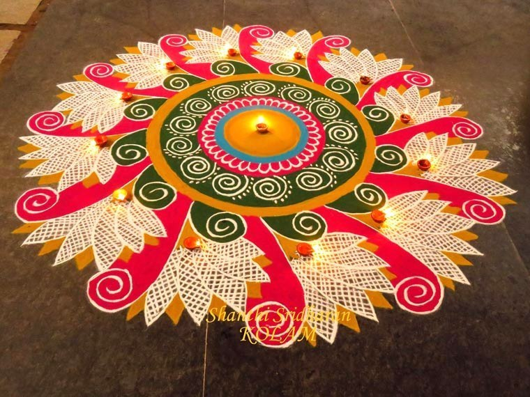 Rangoli Designs For Diwali Competition