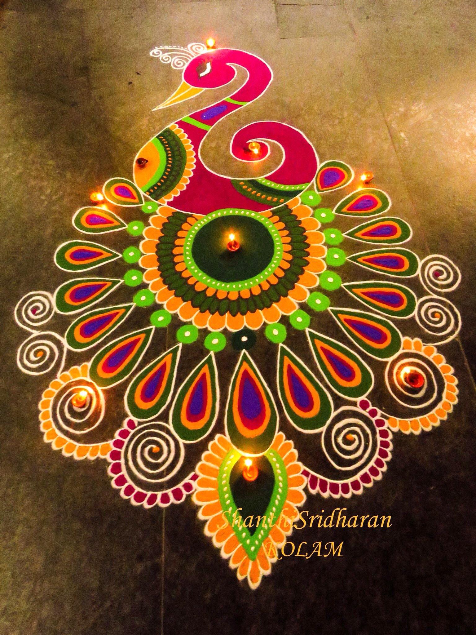 Peacock Rangoli Image