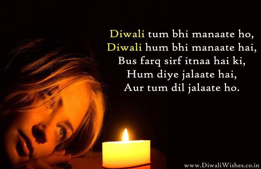 Heart Touching Sad Diwali Shayari Sms, Quotes, for Alone