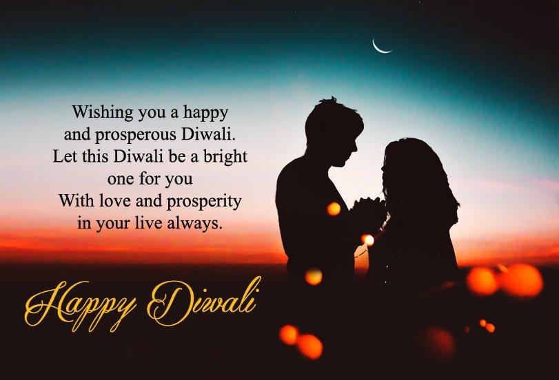 Happy Diwali Love Messages