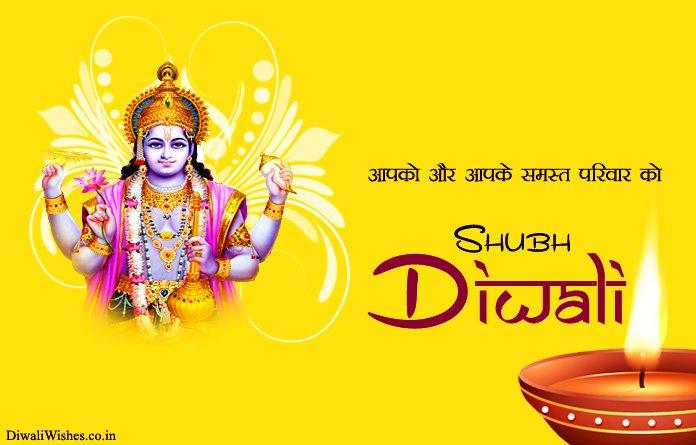Diwali God Wallpaper