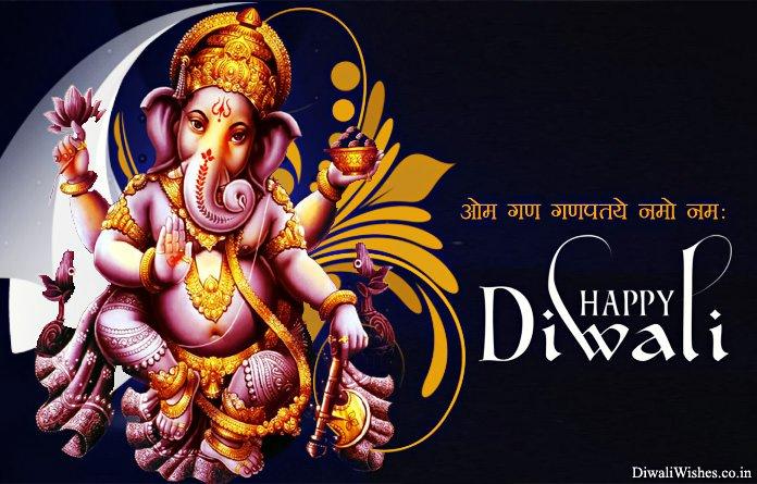 Happy Diwali Ganesh Ji Photo