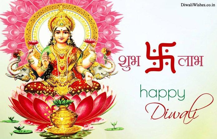 Happy Diwali Laxmi Ji Wallpaper