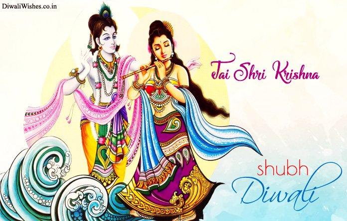 Jai Shri Ram Diwali Images