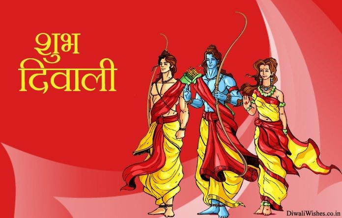 Ram Laxman Sita Ji Diwali Pics
